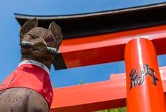 Висок Киото Стоковое Изображение RF