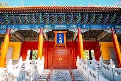 Висок Конфуция, историческая архитектура в Пекине, Китае стоковые изображения