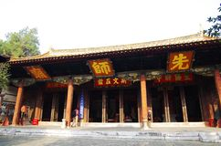 висок Конфуция Стоковые Изображения