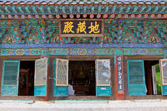 Висок Кореи Пусана Beomeosa Стоковые Изображения RF