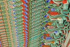 Висок Кёнджу Girimsa, Южная Корея Стоковые Фотографии RF