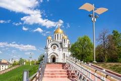 Висок мученика St. George в самаре, России стоковое фото rf