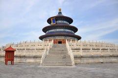 Висок рая, Пекин, Китай Стоковое Изображение RF