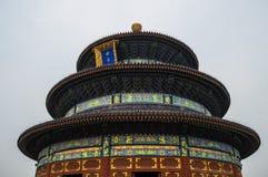 висок рая фарфора Пекин Стоковое Фото