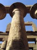 висок руин luxor karnak Египета Стоковые Изображения RF