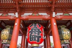 Висок святыни стоковая фотография rf