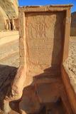 Висок Abu Simbel стоковое фото