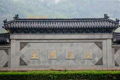 Висок Dinghui горы Zhenjiang Jiao согласно стене Стоковое Фото
