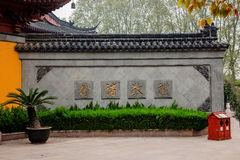 Висок Dinghui горы Zhenjiang Jiao Стоковые Изображения