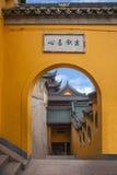 Висок Jinshan в Цзянсу Zhenjiang Menting и стенах вокруг надписи вышел позади Стоковое фото RF