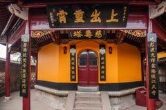Висок Jinshan, провинция Zhenjiang, Цзянсу стоковые изображения