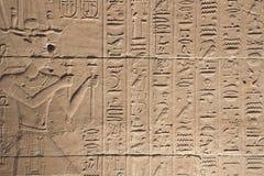 висок kalabsha иероглифов Египета Стоковая Фотография