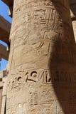 Висок Karnak - Египет Стоковое фото RF