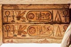 Висок Karnak стоковые фото