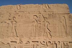 висок luxor karnak hieroglyphics Стоковое Изображение