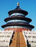 висок pagoda Стоковое Фото