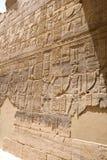висок philae hieroglyp стоковое фото