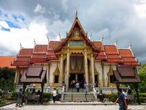 Висок Phuket Wat Chalong Стоковые Изображения RF