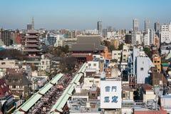 Висок Sensoji в токио Японии Стоковое Изображение RF