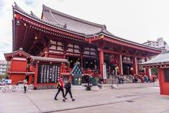 Висок Sensoji - 5-ое ноября 2014: Sensoji (также известное как Asakus Стоковое фото RF