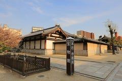 Висок Shitennoji в палате Tennoji, Осака Стоковое фото RF
