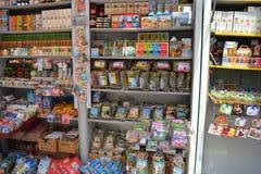 Витрины малое домашнее shopÐ-, handmade продукты Стоковое Изображение