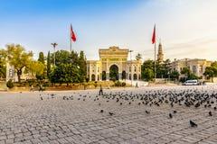 Видно турецкий университет расположенный в Стамбуле Стоковые Фото
