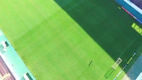 Вид с воздуха футбольного стадиона в Araraquara Fonte Luminosa, положении Сан-Паулу - Бразилии акции видеоматериалы