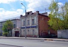 Виды на город Казани Стоковое Изображение RF