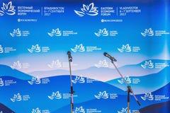 Владивосток, Россия - 7-ое сентября 2017: Дальневосточная федеральная ООН стоковые изображения rf