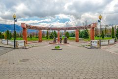 Владикавказ, Россия - 16-ое апреля 2017: зона северное Ossetia парка Стоковые Фото