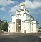ВЛАДИМИР, РОССИЯ - 17-ое июля 2016: Золотые стробы vladimir Стоковая Фотография