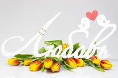 Влюбленность с тюльпанами Стоковое фото RF