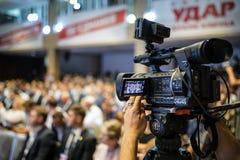 Внеочередной съезд политической партии стоковое фото rf