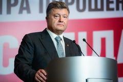 Внеочередной съезд политической партии Стоковая Фотография RF