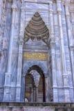 Внешний взгляд мечети Nuruosmaniye Стоковое фото RF
