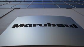 Внешняя доска signage с логотипом корпорации Marubeni строя самомоднейший офис Редакционный перевод 3D сток-видео