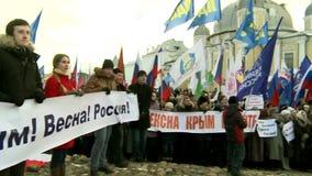 Вновь соберитесь для того чтобы отметить вторую годовщину аннексирования Крыма к России сток-видео