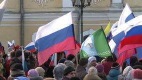 Вновь соберитесь для того чтобы отметить вторую годовщину аннексирования Крыма к России видеоматериал