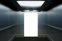 Внутренний взгляд современного лифта Стоковые Изображения RF