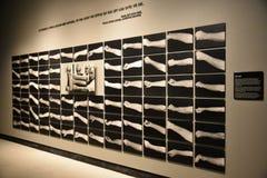 Внутренний взгляд музея холокоста мемориального, в DC Вашингтона, США Стоковое Фото