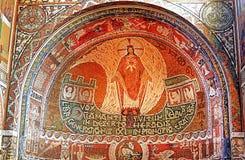 Внутренняя картина на стене церков первого мученика St Stephen в монастыре Beit Jamal Стоковое Изображение