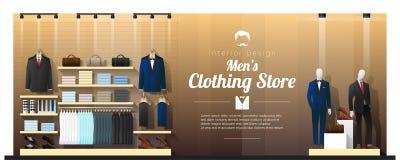 Внутренняя предпосылка роскошного магазина одежды людей бесплатная иллюстрация