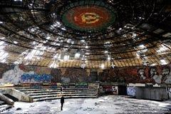 Внутри памятника коммуниста Buzludzha Стоковое Фото