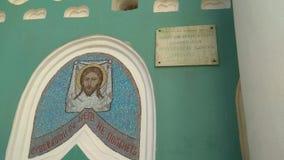 Внутри собора Смоленска Икона Христос стоковая фотография