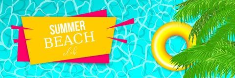 Водный бассейн лета развевает плакат иллюстрация вектора
