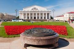 Военноморской музей, Санкт-Петербург Стоковое Изображение