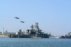 военноморской парад Стоковое фото RF