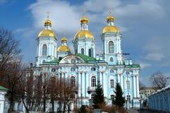 Военноморской собор St Nicholas Стоковая Фотография RF