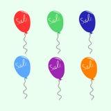 Воздушные шары с словами СБЫВАНИЕМ Стоковое Изображение